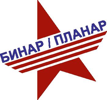 Бинар - Планар